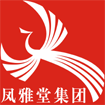 鳳雅堂 City 店 Phoenix Beauty City  Company Logo