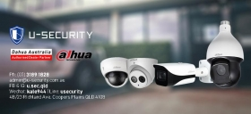 U-Security | 优视安防 thumbnail version 7