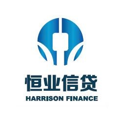 恒业信贷 Harrison Finance Pty Ltd thumbnail version 4