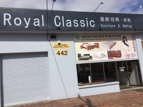 Box Hill  皇朝·经典  家私  Royal Classic thumbnail version 7