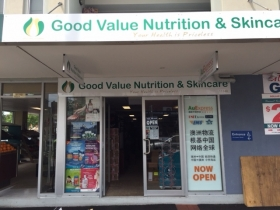 Natural Oceania Pty Ltd (Good Value Nutrition  Skincare) thumbnail version 1