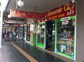 澳洲禮品城 SOUVENIR CITY PARRAMATTA thumbnail version